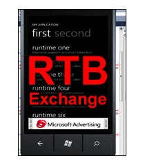 Microsoft Mobile Exchange
