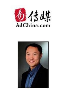 AdChina