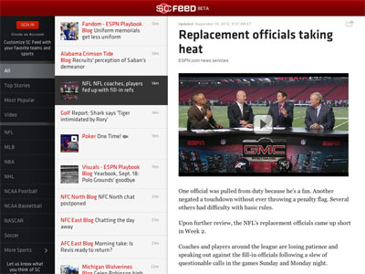 sportscenter-calic_usethis