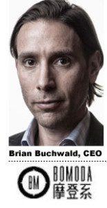 Brian Buchwald