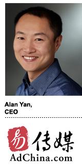 QA Alan Yan