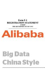 alibaba-f1