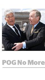 pog-no-more