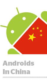 AndroidsInChina