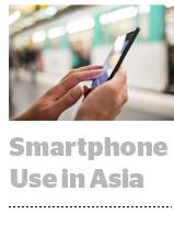 Forrester Smartphone
