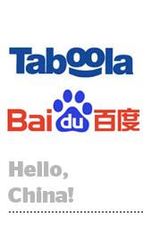 Baidu Taboola