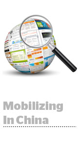mobilizinginchina