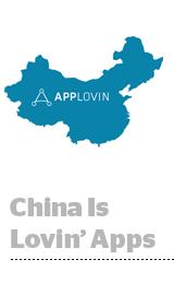 applovinchina