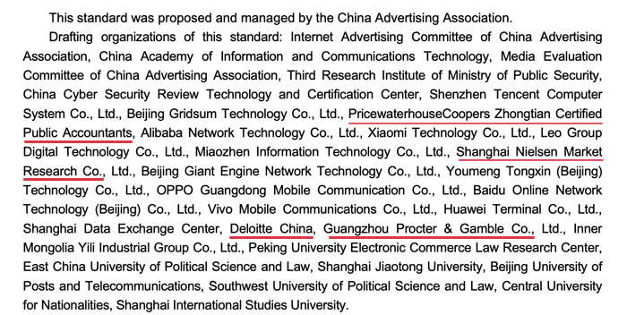 Western companies contributed to the CAID spec.